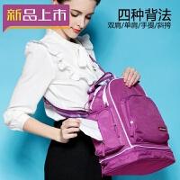 2018时尚妈咪包多功能大容量双肩包妈妈母婴孕妇包包手提婴儿背包外出 明星款 梦幻紫 现货