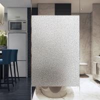 FGHGF 静电磨砂玻璃贴膜透光不透明办公室浴室卫生间窗花窗户贴纸防走光