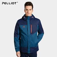 【保暖节-狂欢继续】法国PELLIOT羽绒冲锋衣男女三合一两件套登山服 秋冬季情侣户外服