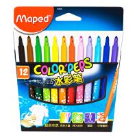 马培德水彩笔12色18色24色画画笔儿童可水洗小学生水彩笔套装