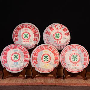 【5片一套一起拍】2006年中茶五大经典 古树普洱生茶 357克/片
