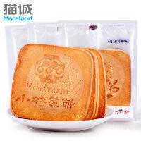 上海特产小林煎饼吉祥薄饼115g*5包蛋黄杂粮薄脆休闲饼干