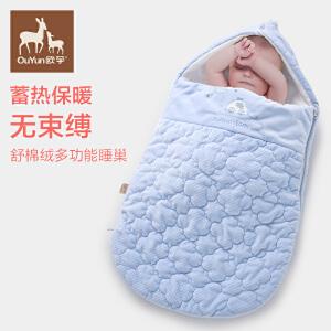 欧孕婴儿抱毯纯棉新生儿春秋宝宝包被婴儿襁褓抱被棉舒绒