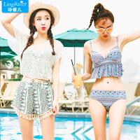 韩国分体泳衣比基尼裙式遮肚保守显瘦小胸温泉游泳衣女三件套