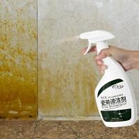 厨房卫生间用具家庭小工具实用居家居生活日用品瓷砖清洁剂 瓷砖清洗剂一瓶
