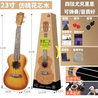 儿童尤克里里初学者仿真乐器小吉他玩具可弹奏男孩女孩23寸3-6岁4A 23寸 仿桃花芯木/送 拨片 教程 背带 +调音