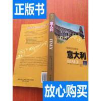 [二手旧书9成新]文化震撼之旅:意大利 /[英]弗拉沃 著,[美]法拉