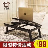 笔记本电脑桌实木家用桌大学生宿舍床上折叠桌膝上懒人桌小书桌子