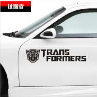 变形金刚车贴 前后保险杠侧门遮挡划痕汽车贴纸 通用汽车车门贴纸 黑色30CM 一对装