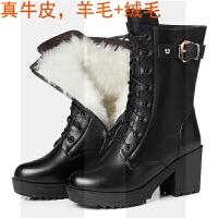 冬季真皮羊毛靴女靴加绒中筒靴高跟粗跟马丁靴厚底短靴棉鞋女棉靴SN6583