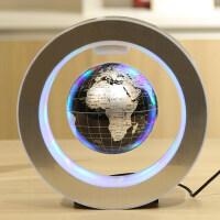 磁悬浮地球仪发光自转4/6寸工艺礼品创意办公室客厅居家装饰摆件
