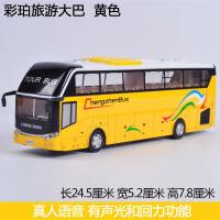 儿童玩具旅游巴士合金车模型 彩珀语音声光回力玩具大巴车 黄色