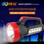 康铭LED强光手电筒可充电式手提探照灯远射程高亮户外照明应急灯KM-2651N