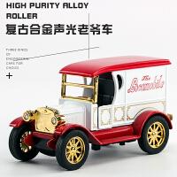 儿童仿真合金复古老爷车小汽车模型玩具汽车模型摆件儿童玩具车模 老爷车-白色