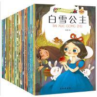 丑小鸭 灰姑娘 三只小猪 儿童绘本故事白雪公主书3-6岁 经典童话故事书注音版全20册 小脚鸭童话绘本馆 中英文双语绘