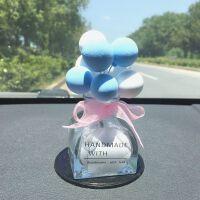 车内饰品摆件个性创意网红可爱气球汽车用品小车上装饰女车载香水