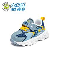 大黄蜂童鞋男宝宝学步鞋秋季防滑小童鞋2020新款婴幼儿软底小白鞋