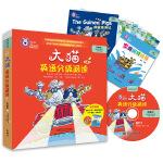 大猫英语分级阅读预备级1 Big Cat(适合幼儿园大班、小学一年级 读物9册+家庭阅读指导+MP3光盘)点读版