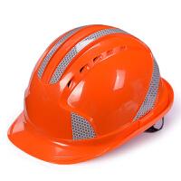 【支持礼品卡】安全帽工地施工反光条领导电力建筑工程头盔透气劳保男女4fq