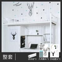 家居生活用品大学生开学寝室宿舍装饰墙纸PVC自粘壁纸ins北欧贴纸墙贴 特大