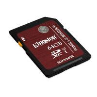 Kingston金士顿 SDXC 64G 90MSD存储卡 sd卡 64g c10 U3内存卡64g 红卡 SDA3/