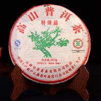 【两片一起拍】2008年中茶高山普洱茶特级品绿大树熟茶  357克/片