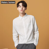 【全场2件2.5折,到手价:42.3】美特斯邦威衬衫男长袖秋季新款休闲潮流韩版舒适磨毛长袖衬衣