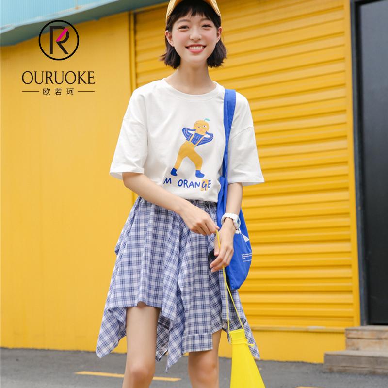 欧若珂  2018夏新款韩版百搭学生小心机不规则衬衫格子A字半身裙女