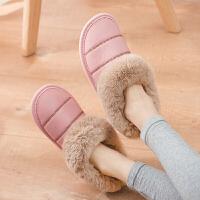 皮拖鞋棉拖鞋女全包跟冬季家居家室内家用防滑保暖男士产妇月子鞋