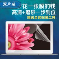 联想Y410 Y410P Y430P G480 G470 Y480 Y470 Y460笔记本屏幕贴膜