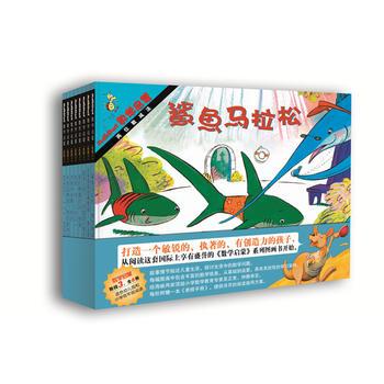 """启发Mathstart《数学启蒙》系列绘本第3阶(共5阶,每阶8册) 美国哈珀柯 林斯出版集团优秀畅销绘本,内容丰富有趣,部分单本发行量超200万册。由美国著名作家斯图尔特J. 墨菲和30多位国际插画家合作绘制,被美国图书馆协会评为""""青少年非虚构系列十佳图书系列之一"""""""