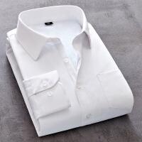 冬季新款男士长袖加绒加厚纯色衬衫保暖修身打底白色商务休闲衬衣
