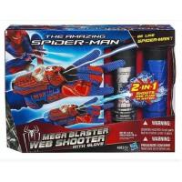 喷丝喷水蛛丝 蜘蛛侠 2合1喷丝喷水蛛丝 手套 发射器玩具 套装