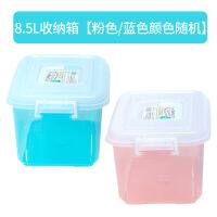 茶花收纳箱塑料小号透明有盖箱子玩具收纳整理箱手提储物箱收纳盒