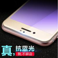 【包邮】苹果iphoneX钢化膜8plus全屏钢化膜iphone7全屏钢化膜6S苹果7plus钢化玻璃膜iphone8