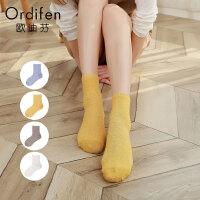 欧迪芬袜子4双装纯色弹力舒适棉质贴肤吸汗透气中筒袜子女XC8A02