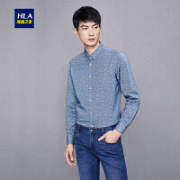 HLA/海澜之家印花简约休闲衬衫2018秋季新品舒适透气长袖衬衫男