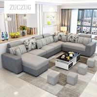 ZUCZUG布艺沙发简约现代客厅家具整装转角U型组合大小户型可拆洗布沙发 +黑白茶几电视柜