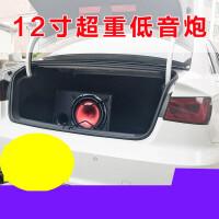汽车音响 12寸音响低音炮大功率有源车用改装音响重低音SN2863 12寸超重低音