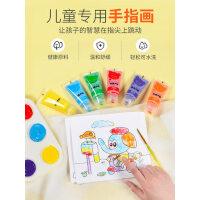 芙蓉天使儿童涂鸦幼儿园宝宝无毒可水洗绘画手指画颜料水彩画