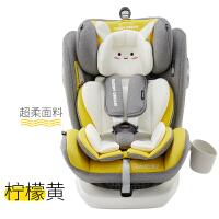 儿童汽车安全简易便携固定器360度旋转车载儿童安全座椅汽车用0-3-4-12岁宝宝婴儿提篮可坐躺