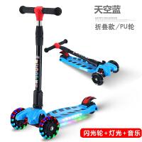 儿童宝宝滑板车2-3-6岁小孩宝宝三四轮折叠音乐闪光溜溜滑滑玩具