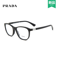 Prada/普拉达全框板材眼镜架 近视光学眼镜框正品配眼睛VPR29S-F