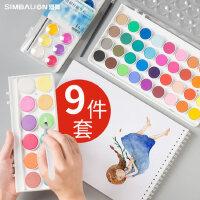 雄狮固体水彩颜料初学者手绘成人36色画笔套装画画颜料儿童无毒水洗幼儿美术用品绘画宝宝水粉颜料工具箱套装