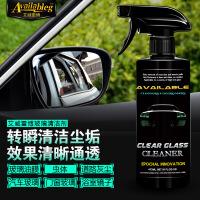 汽车专业玻璃清洁剂污渍前挡去油膜水去除剂挡风强力去污清洗剂液