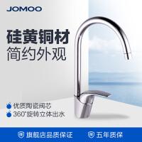 JOMOO九牧[健康饮用水龙头]冷热厨房水槽菜盆龙头3344-504/1B-Z