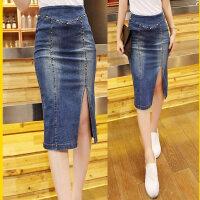 薄款弹力牛仔半身裙女中长款侧开叉一步裙修身显瘦牛仔包臀裙夏季