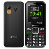 K-Touch/天语L580 直板超长待机老年机大字大声老人手机