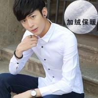 男士保暖衬衫男长袖加绒加厚衬衣服冬季韩版修身青年加棉打底寸衫