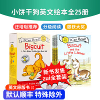【送音频】Biscuit 小饼干狗系列22册 I Can Read My First 初级 进口英文原版绘本 幼儿亲子图书 汪培�E书单第1阶段推荐 正品
